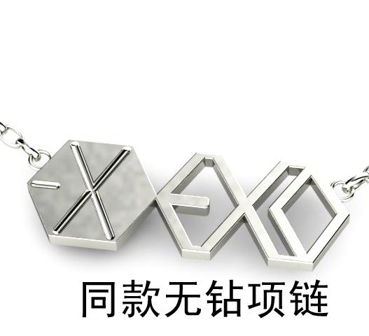 exo的纽扣贴画作品